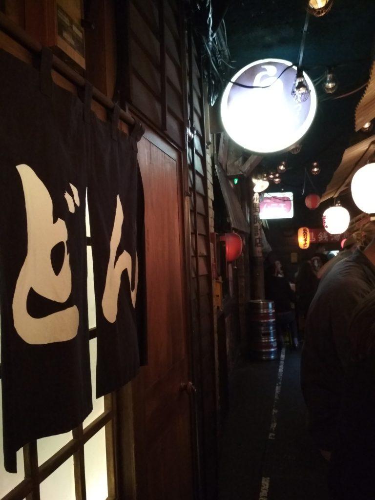 ©Elise CHEVILLARD, restaurant Kodawari Ramen